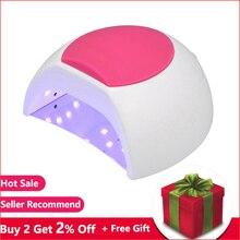 48 W Профессиональная лампа для ногтей УФ-лампы для ногтей сушилка для UV Гель светодиодный гель для ногтей машина инфракрасный Сенсор цифровой таймер SUN2