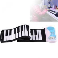 Кремниевая гибкая ручная скручивающаяся фортепиано электронная клавиатура для детей студентов музыкальное представление и обучение