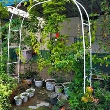Железный Пергола большой цветок для украшения сада стенд металлическая Арка Свадьба 240*180 см