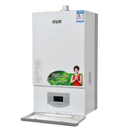 Ziemlich Warmwasser Gaskessel Bilder - Die Besten Elektrischen ...