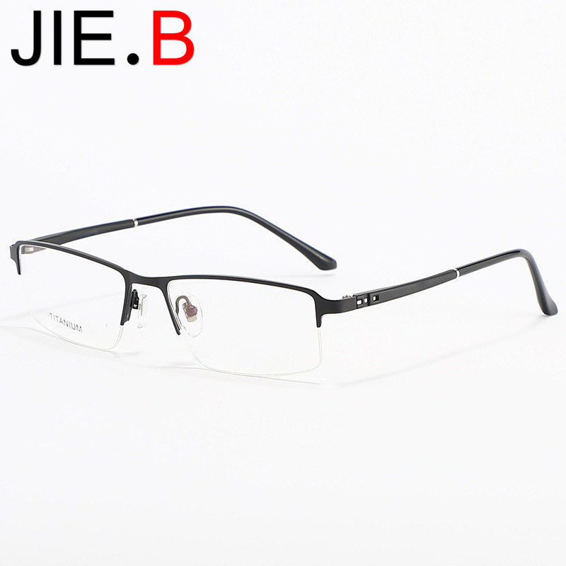 High quality fashion glasses frame titanium alloy half frame men 39 s myopia frame business glasses frame can be customized in Men 39 s Eyewear Frames from Apparel Accessories