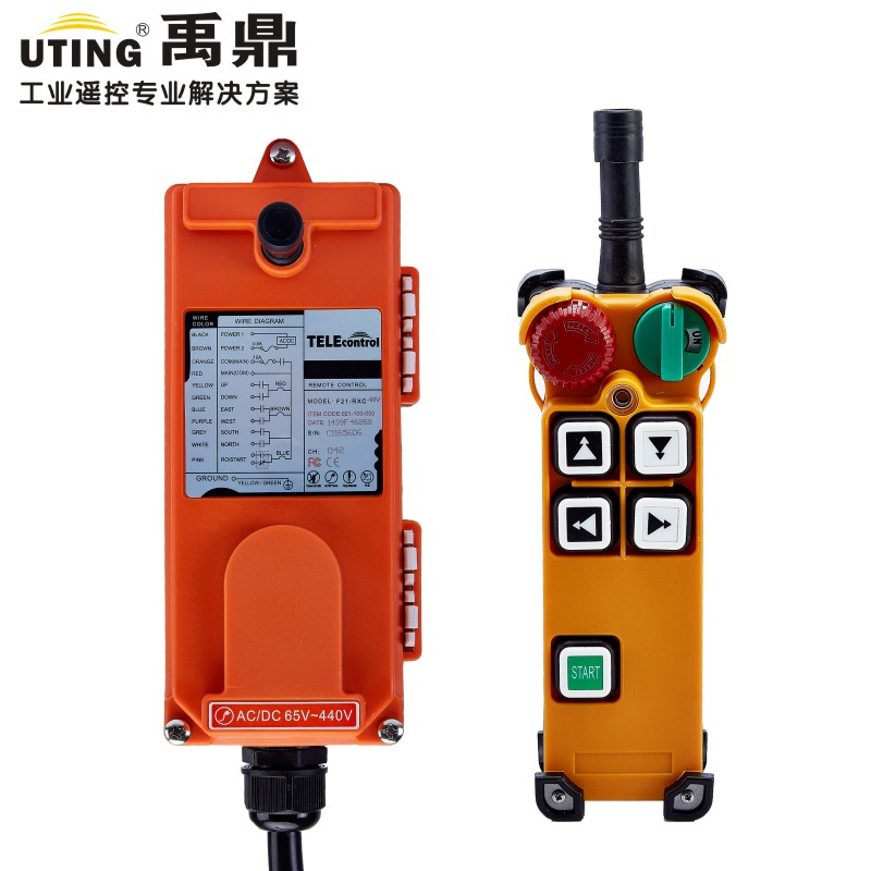 Industrial wireless Radio 4 Buttons Double Speed Remote Control F21-4D for Hoist Crane two speed four direction crane industrial wireless remote control transmitter 1 receiver f21 4d ac110 sensor motion livolo