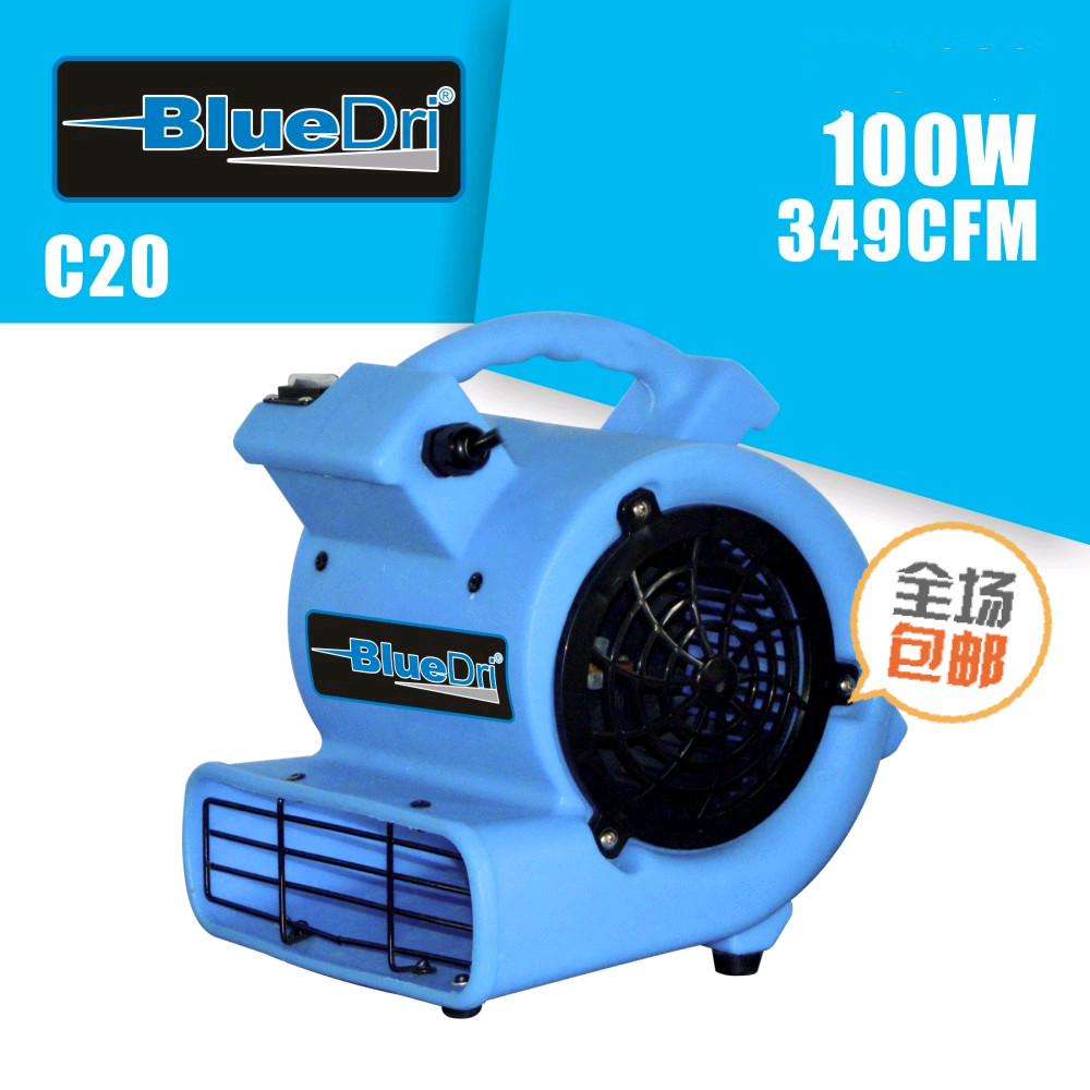 Professional household blow dryer blower fan carpet for Floor drying fan rental