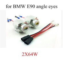 2X64W LED Angel Eyes for BMW E90 marker light lamp car styling high quality hot sale