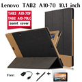 cover case For Lenovo TAB 2 A10-70 holster case TAB2 A10-70F/LC tablets dedicated holster Folio Stand PU leather Case