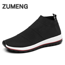 Men high top casual ultralight fashion shoes 2017 buty spring zapatos altos hombres mens flats outdoor trainers black man shoes