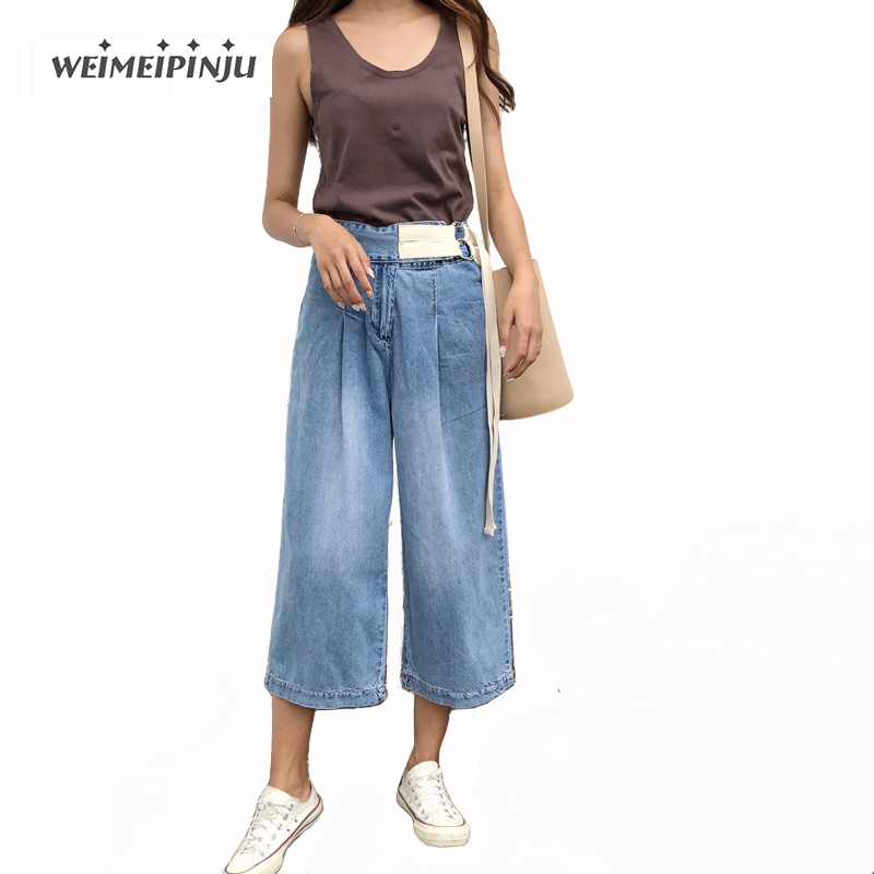 Women's Jeans 2017 Summer Fashion Womans Wide Leg Denim Mom Pants Femme High Waisted Boyfriend Cropped Loose Baggy Jeans Mujer women s summer floral print wide leg cropped pants