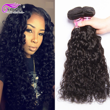 Brazilian Curly Hair Natural Wave Wet and Wavy 3 Bundles Human Hair Styles Unprocessed Virgin Hair Brazilian Natural Curly Weave