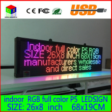 26X8 inch LED advertising sign P5 indoor  full color LED display scrolling text Red  green  blue white yellow and blue billboard