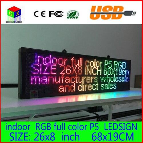 26X8 pollici HA CONDOTTO la pubblicità del segno P5 dell'interno di colore completo display A LED scrolling testo Rosso verde blu, bianco, giallo e blu cartellone