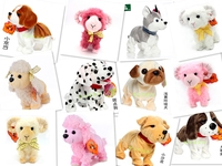 Yiwu Children S Toys Sound Controlled Electric Dog Plush 28 26cm Toys Will Sing The Action
