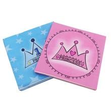 20 шт./упак. принца/принцессы короны 1 Первые бумажные салфетки/ткани для предродовой вечеринки дети мальчики девочки день рождения поставки