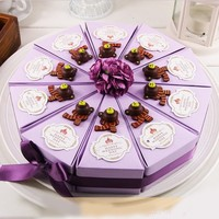 Dia 22cm Classic Purple Empty Candy Box Wedding Decoration Gift Box Thanks Gift For Friends 10pcs