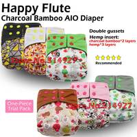 Happy Flute Bamboo Charcoal Cloth Diaper One Piece Pack Double Leaking Guards Fit 3 15kg WITHOUT
