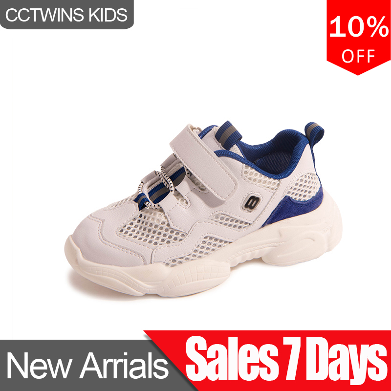 CCTWINS Kids Shoes 2019 Autumn Fashion Girls Clearance Shoes Boys Running Sports Sneakers Children Breathable Trainers FS2871CCTWINS Kids Shoes 2019 Autumn Fashion Girls Clearance Shoes Boys Running Sports Sneakers Children Breathable Trainers FS2871