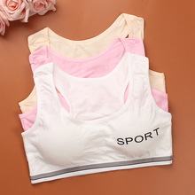 Teen Girls Wireless Sports Bra