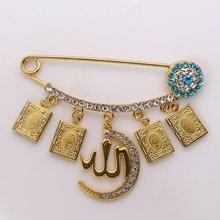 الإسلام الفارسي الهلال القمر نجمة تميمة مسلم الله القرآن كتاب بروش الطفل دبوس