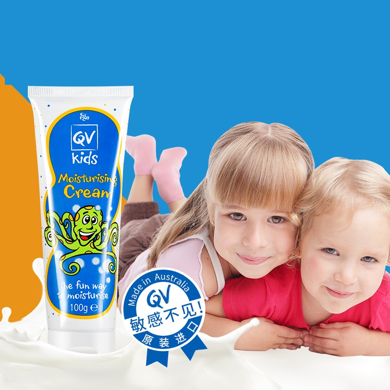 Australia pH Balanced QV Kids Moisturizing Cream 100g Body Care Lotions for Dry Sensitive Itchy Skin Eczema Dermatitis Psoriasis image