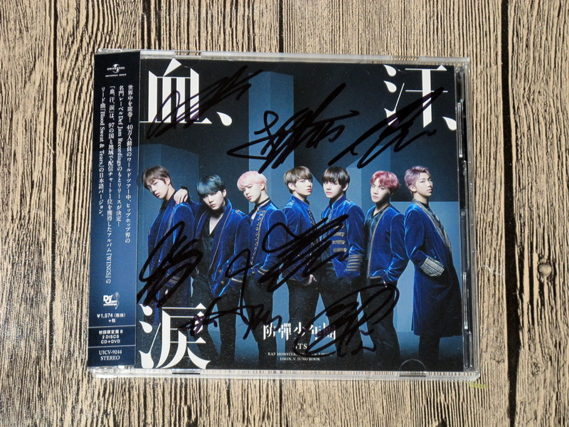 BTS autographed 2017 album Japanese version CD +photobook 072017