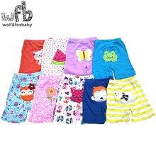 Розничная, 5 шт./лот, от 0 до 24 месяцев, полипропиленовые трусы шорты, брюки детская одежда с рисунком для мальчиков и девочек Одежда для новорожденных летняя детская одежда