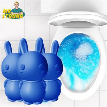 Śliczne niebieski królik środek czyszczący do wc magia automatyczne Flush środek czyszczący do wc pomocnik niebieski do czyszczenia bąbelków odświeża łazienka 65 dni użytkowania tanie i dobre opinie 1 pc MR STRONG Tablet 100g Toilet Automatic Cleaner Blue 13cm 100g pc Sterilization Decontamination Aromatic deodorization