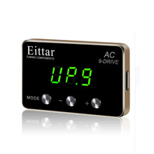 Automobile Electronic throttle controller Car Gas Pedal Accelerator Response Controller For PEUGEOT PARTNER ALL ENGINES 2009+