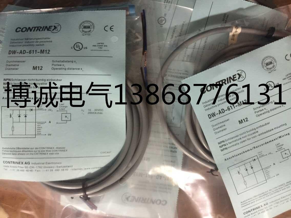 New original DW-AD-701-M18-120(702 703 704) new original g94 701 a1