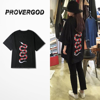 PROVERGOD New Street Fashion Printed Short Sleeve T Shirt Hiphop Classic Men Skateboard Solid T Shirt