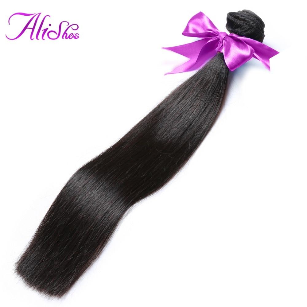 Alishes Malaisienne Droite Cheveux Bundles Naturel Couleur Non Remy Cheveux Tissage 1/3 Pièces 8-28 Offres de Faisceau de Cheveux Humains double Trame