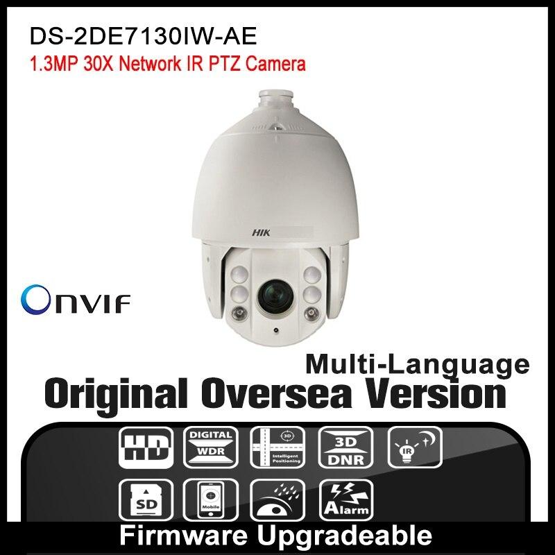 цена на Hikvision  DS-2DE7130IW-AE PTZ Pan&Tilt 150m IR Distance Hi-PoE&24VAC IP66 cloud P2P 30X Network IR PTZ Camera  Onvif POE