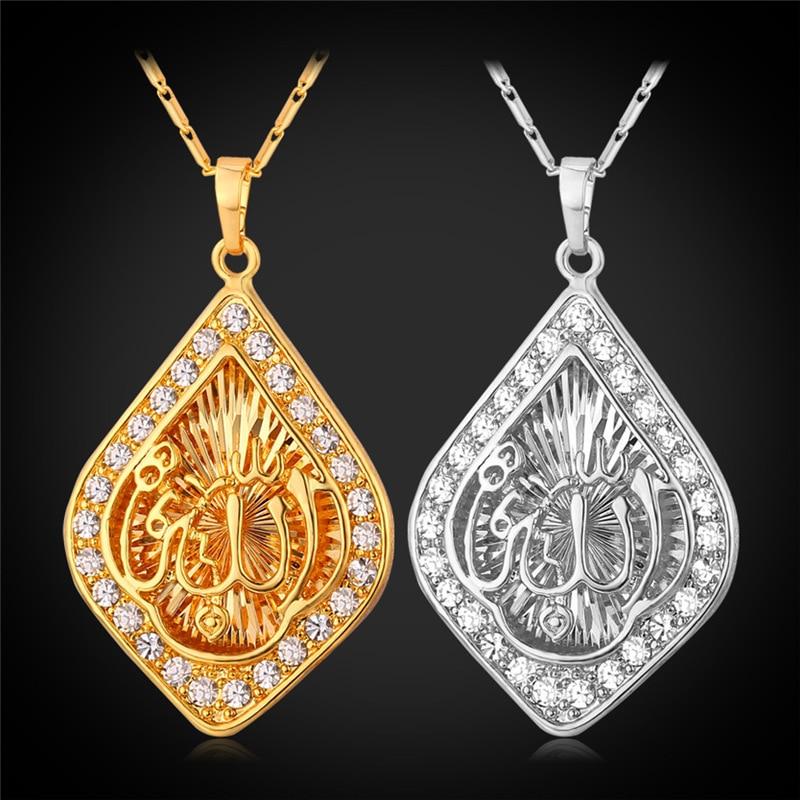 collier islam