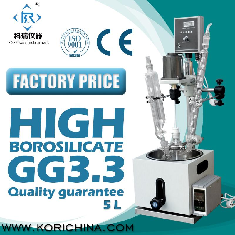CE Approved 3L Laboratory Reaction apparatus / Chemical glass reactor price 2l explosion proof motor driven jacket chemical reactor double neck glass reaction vessel reaction equipment