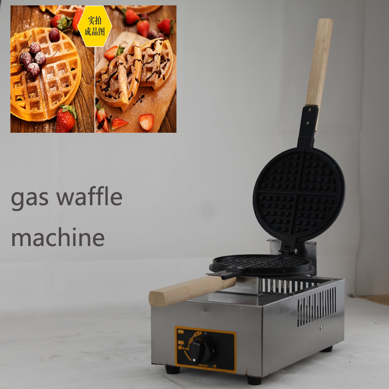 Free shipping commercial home use gas waffle maker Gas Power waffle maker Swings waffle making machine free shipping new arrival waffle hot dog maker gas waffle stick maker lolly waffle machine grill