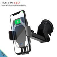 JAKCOM CH2 Smart Wireless Car Charger Holder Hot sale in Mobile Phone Holders Stands as supporto smartphone auto pop metal plate