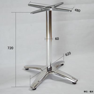 Restaurant Table Legs Fast Food Table Four Claw Feet Aluminum Alloy Bracket Stainless Steel Frame Four Feet Roman Table Base