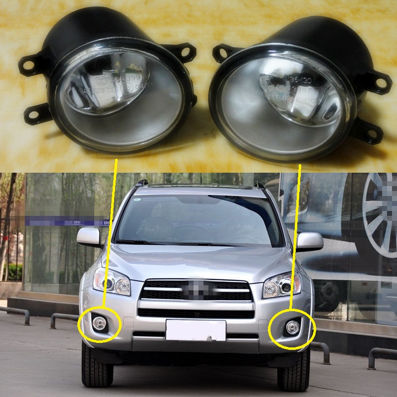 2 Pcs/Pair front fog lights bumper fog lamps RH and LH for TOYOTA RAV4 2009-2012 2 pcs pair rh and lh front fender side marker lights turn lamps for toyota coralla 2007 2009