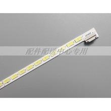 42 inch Led hintergrundbeleuchtung Lampe Streifen für LED42X8000PD 6920L 0001C LE42A70W LC420EUN 6922L 0016A 6916L 0912A 0815A 60 LEDs 531mm