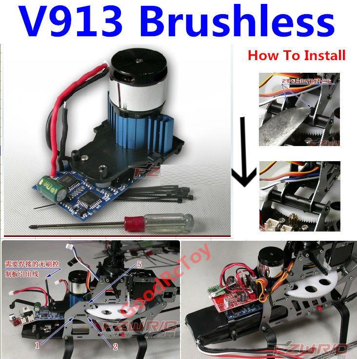 Wltoys V913 Brushless Motor Kit  With Board  Wl V913 2 4g