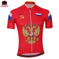 ZM Russia National Flag Men Bicycle Cycling Jerseys Front Full Zipper Outdoor Cycling Sportswear Bike Clothing Gobik Ciclismo