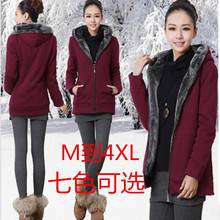 2016 Europe and the United States the trend of the new thickening velvet in the long section of middle-aged women's sweater wome