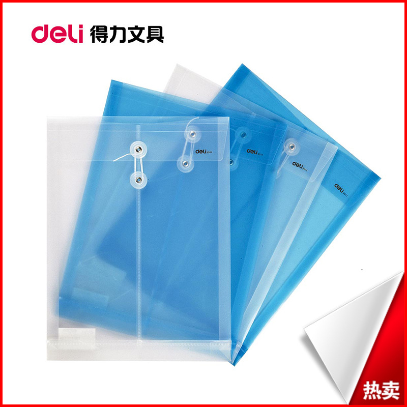 Special effective A4 transparent wrapped rope file bag filling product vertical section office supplies 328*249mm 10pcs/set peter nash effective product control controlling for trading desks