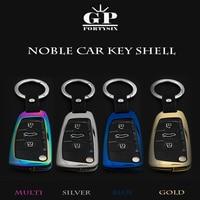 Free Shipping Car Key Cover Fob Zinc Alloy+Leather Chain Matel Key Case for Audi Sline A3 A5 Q3 Q5 A6 C5 C6 A4 B6 B7 B8 TT 80 S6