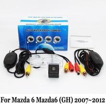 Laijie Автостоянка Камера Для Mazda 6 Mazda6 Atenza GH 2007 ~ 2012/RCA AUX Проводной Или Беспроводной HD CCD Ночного Видения Камеры Заднего вида