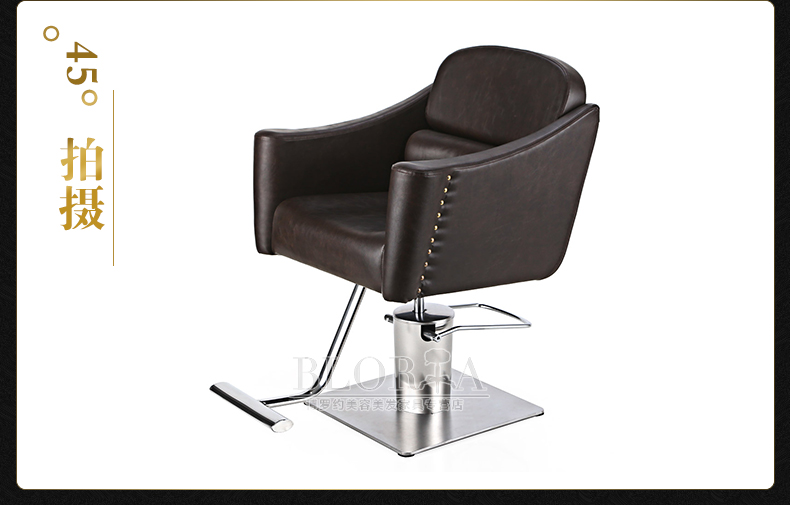 The New European Hairdressing Chair. Hair Salons Haircut Chair. Barber Chair.