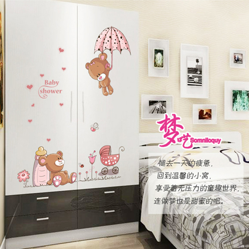 Online Shop Lovely Cute Bear Wall Stickers Children Room Home Decor Baby  Shower Adhesive For Kids Room | Aliexpress Mobile Part 97