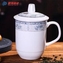 Chinesischen Stil Klassischen Weiß Und Blau Knochen Porzellan Büro Teetasse Teehaus 400 ml Keramik-tasse Mit Griff Und Deckel