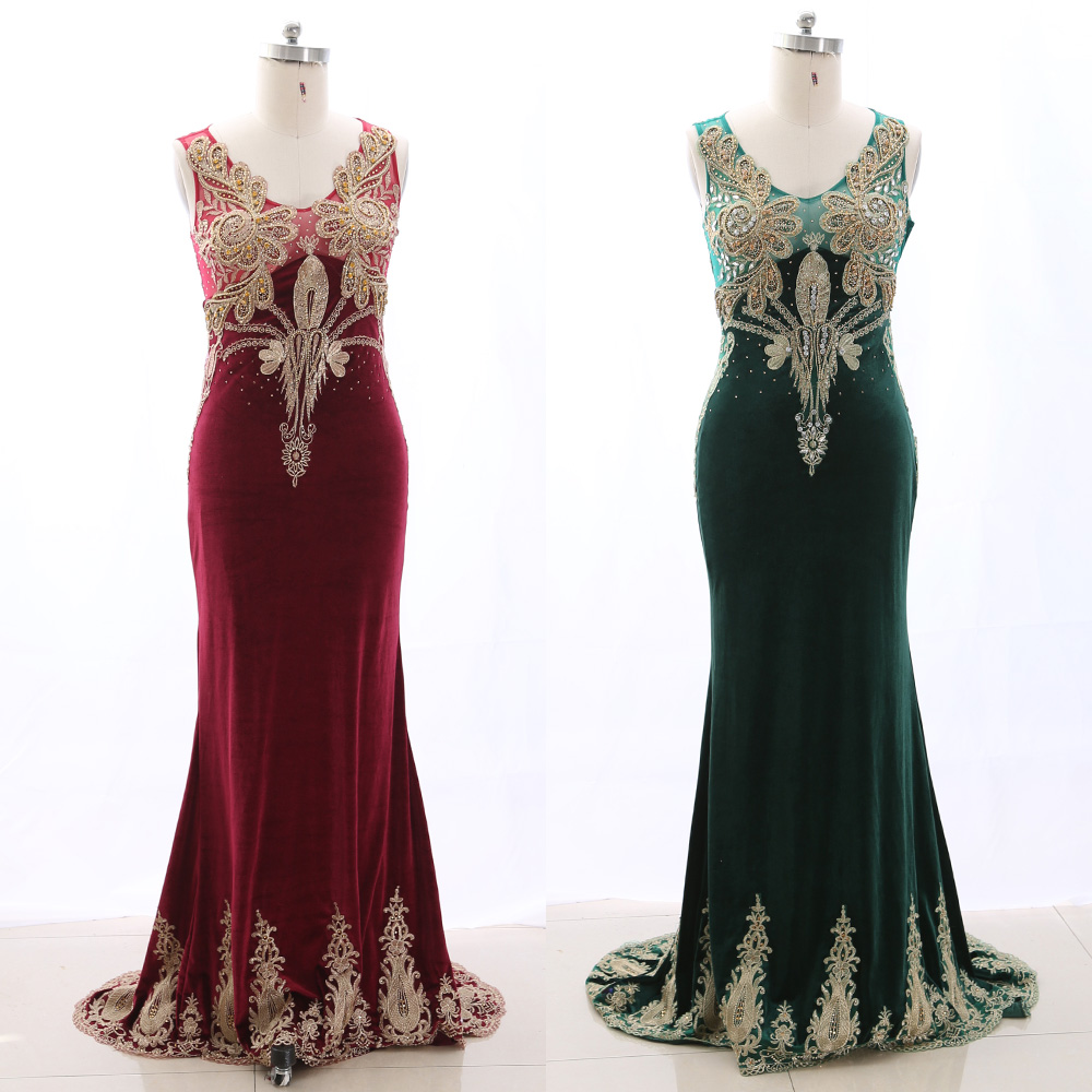 MACloth Wine Red Sweep Train V Neck Floor-Length Long Embroidery Tulle   Prom     Dresses     Dress   XXXL 265453 Clearance