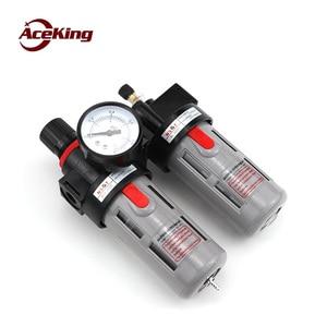 Image 2 - Пневматический редукционный клапан BFC2000, регулирующий клапан для воздушного масла и воды, фильтр сепаратор BFC3000 4000