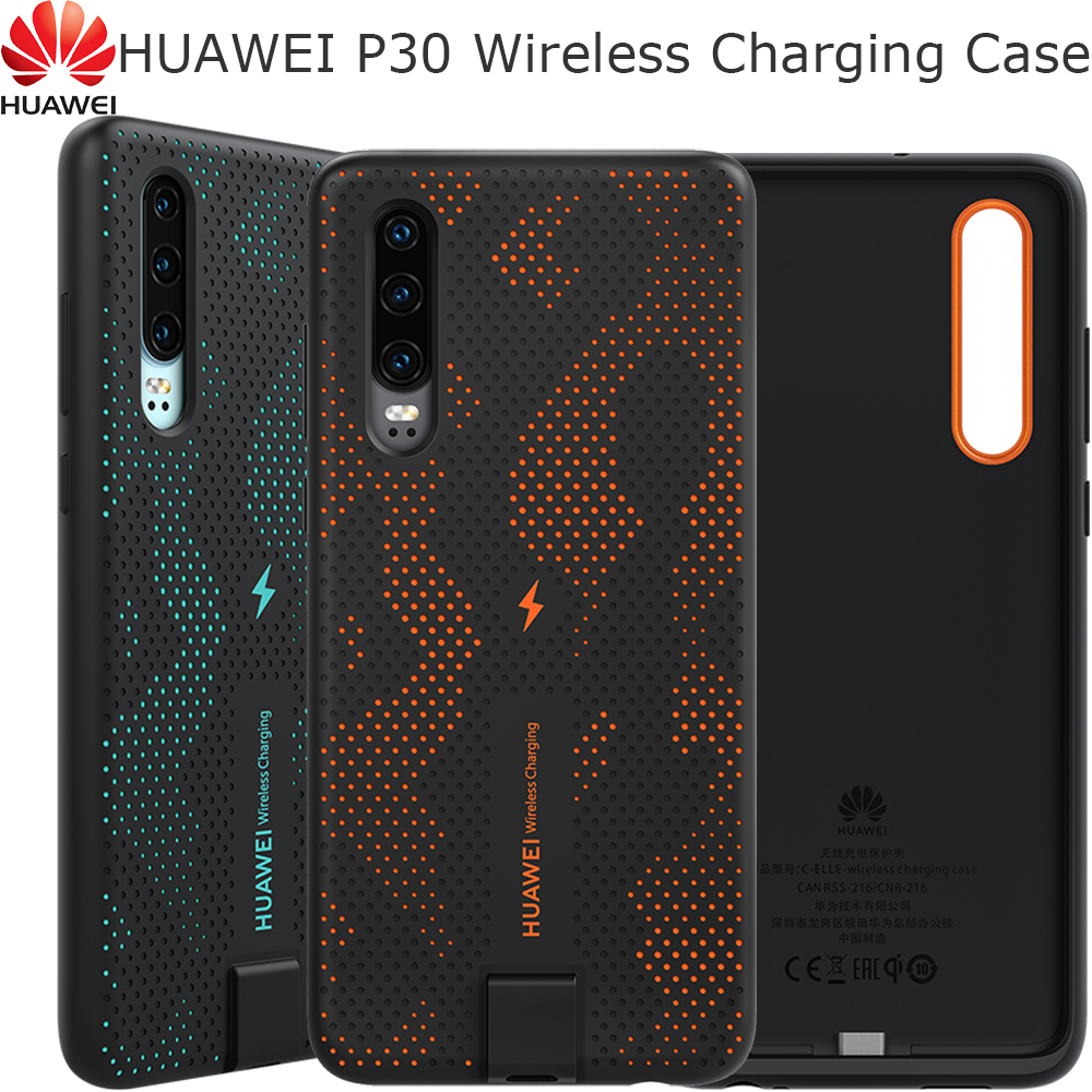 Huawei P30 Wireless Charging Case 10W Wireless Quick Charging Cases Huawei P30 Built-in Magnetic Car Holder Full Back Phone Case