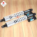 10 PCS REAR SHOCK ABSORBER WITH NITROGEN GAS TANK /GAS CYLINDER FOR CFMOTO UTV CFZ8EX PART NO. IS 7000-060500-10000